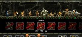 Metal Slug Defender es bueno o malo?